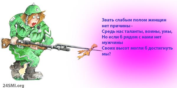 ❶Поздравления с 23 февраля военным пенсионерам Поздравления в картинках с 23 февраля   }