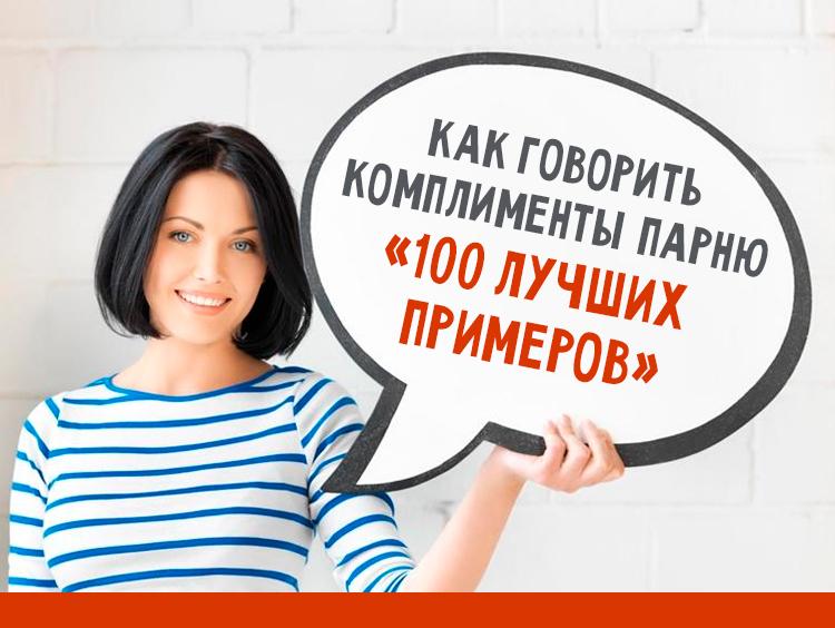 pyanie-devushki-nravitsya-li-delat-devushkam-priyatnoe-kostlyavuyu-smotret