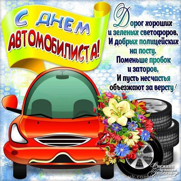 Голосовые поздравления с новым годом от жириновского