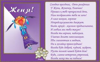Красивые короткие поздравления с днем святого валентина подруге