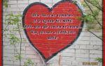 Любовные короткие стихи