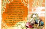 Красивые поздравления с пасхой в стихах