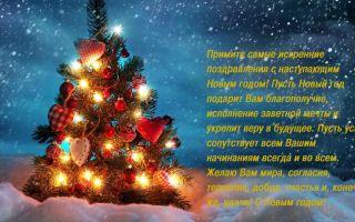 Прикольные и шуточные новогодние поздравления с новым 2019 годом