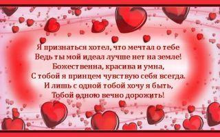 Красивые смс поздравления с днем святого валентина подруге