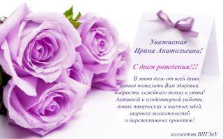 Красивые поздравления с 8 марта своими словами