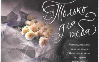 Красивые смс стихи с днем свадьбы