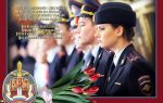 Красивые поздравления с днем полиции (милиции)