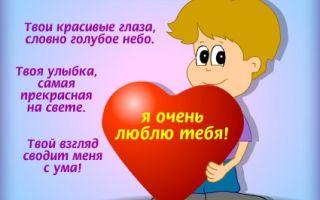 Красивые любовные смс стихи любимой жене