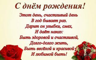 Красивые смс поздравления с днем святого валентина любимому мужу