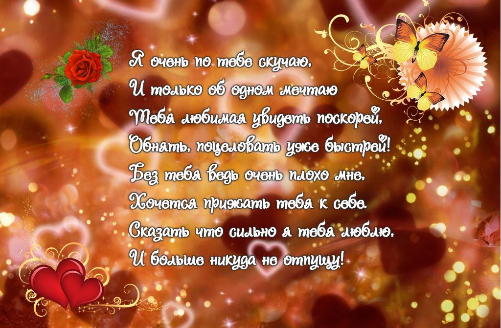 Стихи открытка девушке, цветами добрым утром