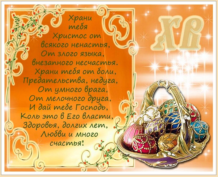 Утро невесты поздравления кизлар билан